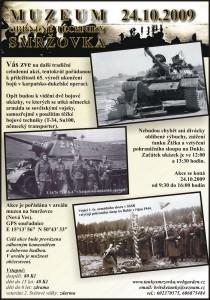 Muzeum obrněné techniky Smržovka